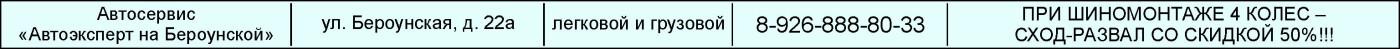 Шиномонтаж в Сергиевом Посаде, фото-4