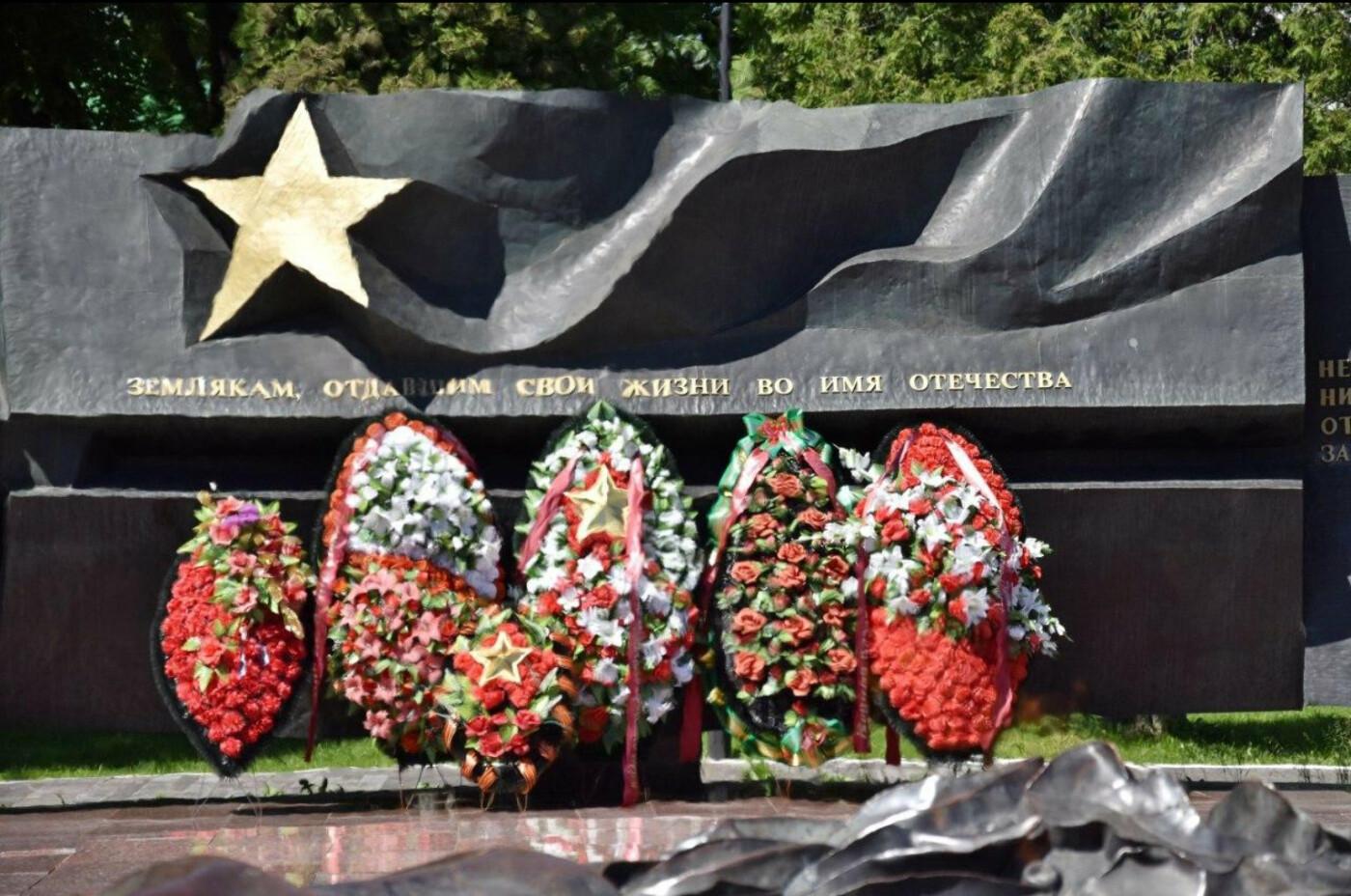 В Сергиевом Посаде отметили День памяти и скорби, фото-2