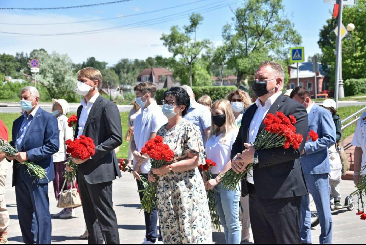 В Сергиевом Посаде отметили День памяти и скорби, фото-4