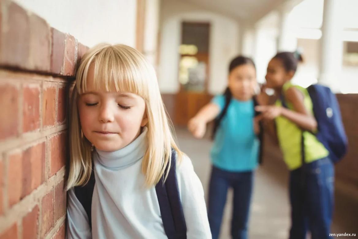 Какие проблемы могут возникнуть в начале учебного года и как с ними справиться: рекомендации психолога, фото-2