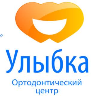 Детская стоматология в Сергиевом Посаде: ортодонтический центр «Улыбка» , фото-1