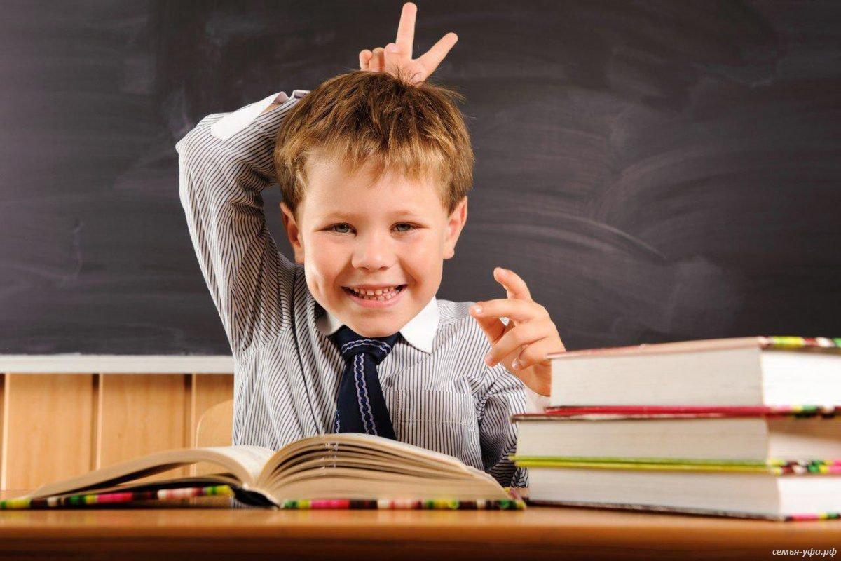 Как помочь ребенку привыкнуть к школе в новом учебном году: советы психолога, фото-1