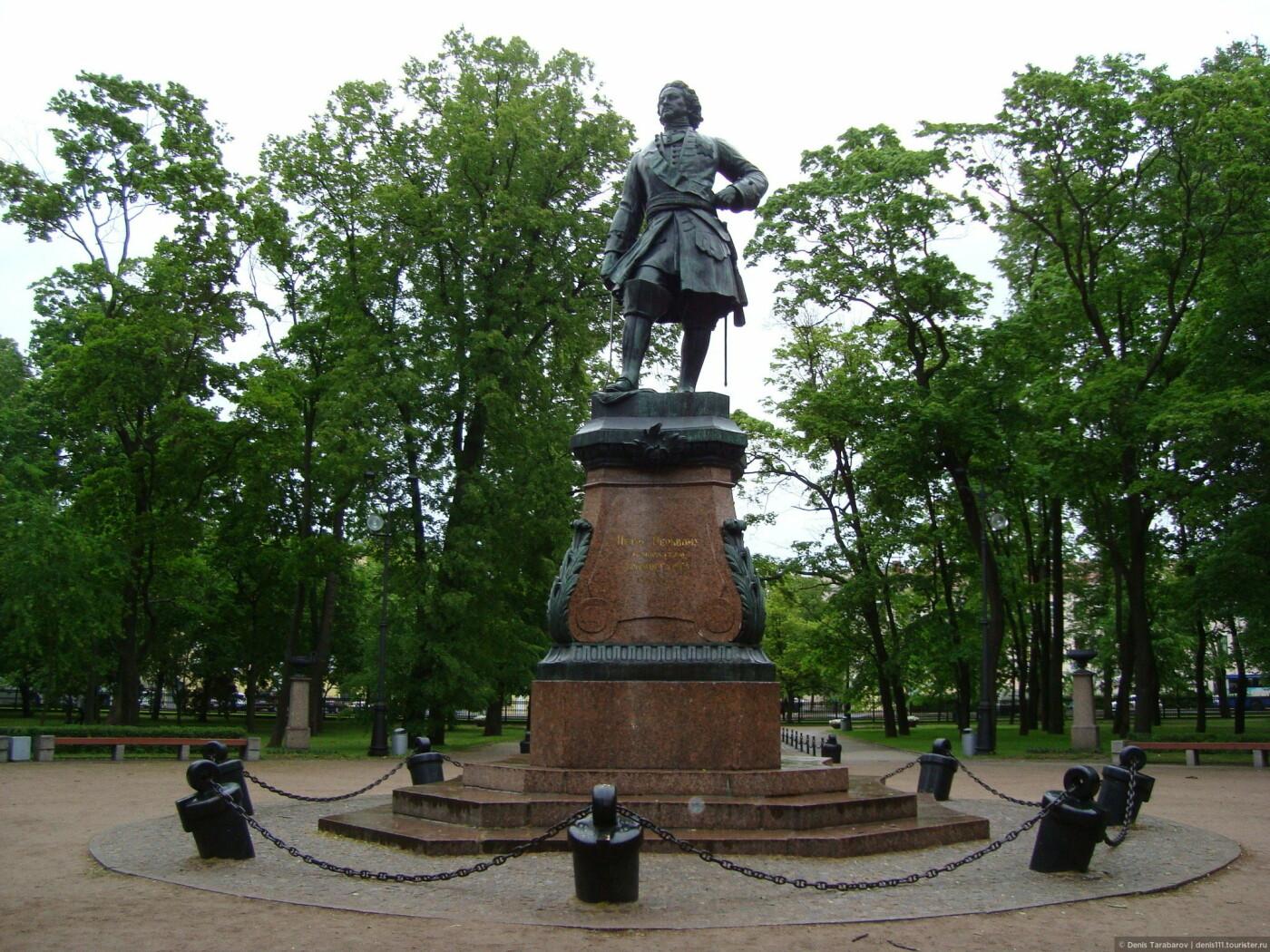 Правительство России учредило премию имени Петра Великого за укрепление международного авторитета страны, фото-1