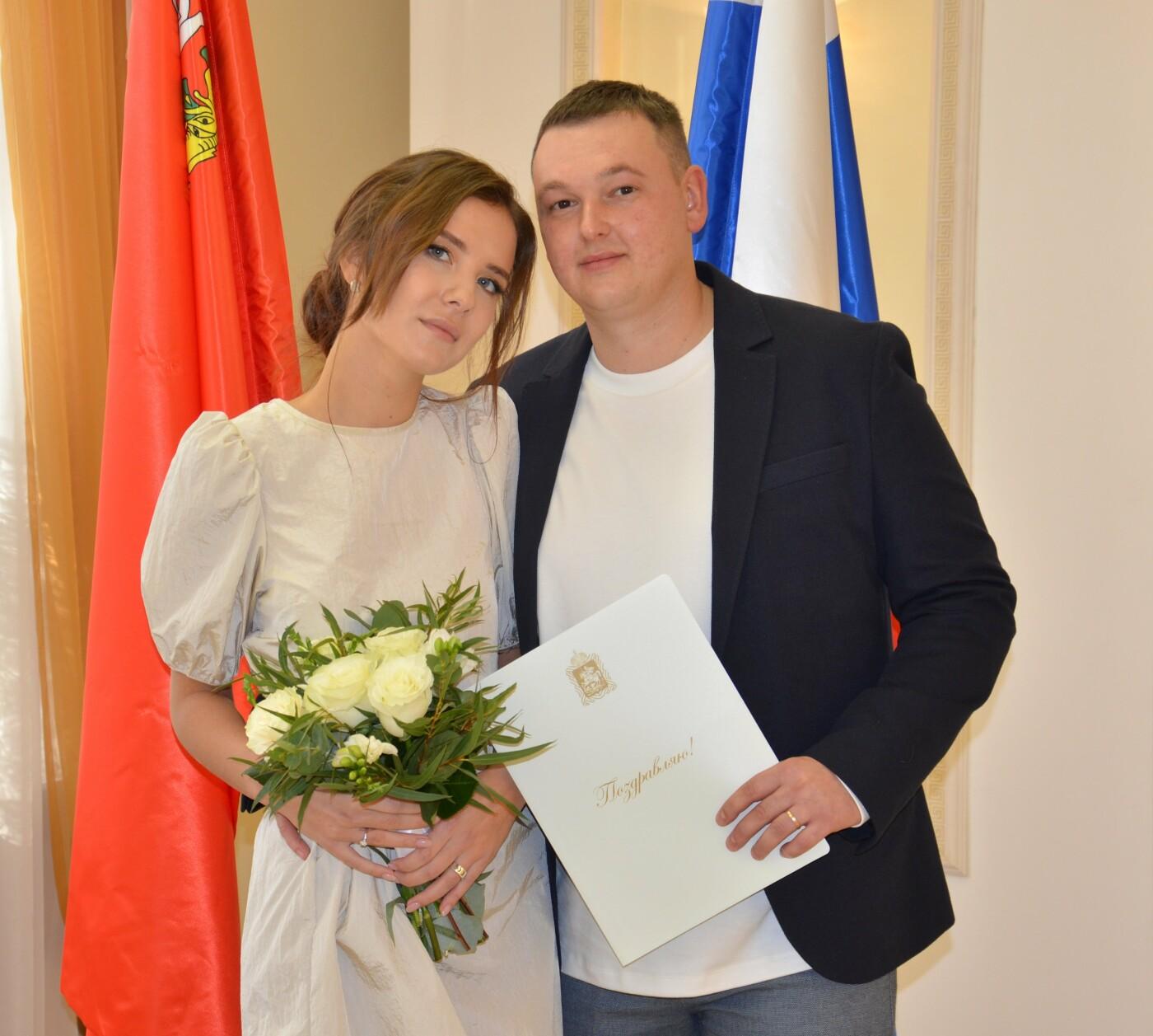 Поздравляем с регистрацией брака 1 000-ю пару в Сергиевом Посаде!, фото-1