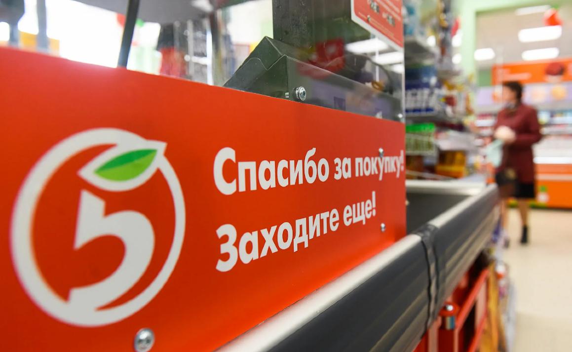«Пятерочка» предложила своим покупателям отказаться от бумажных чеков в пользу электронных