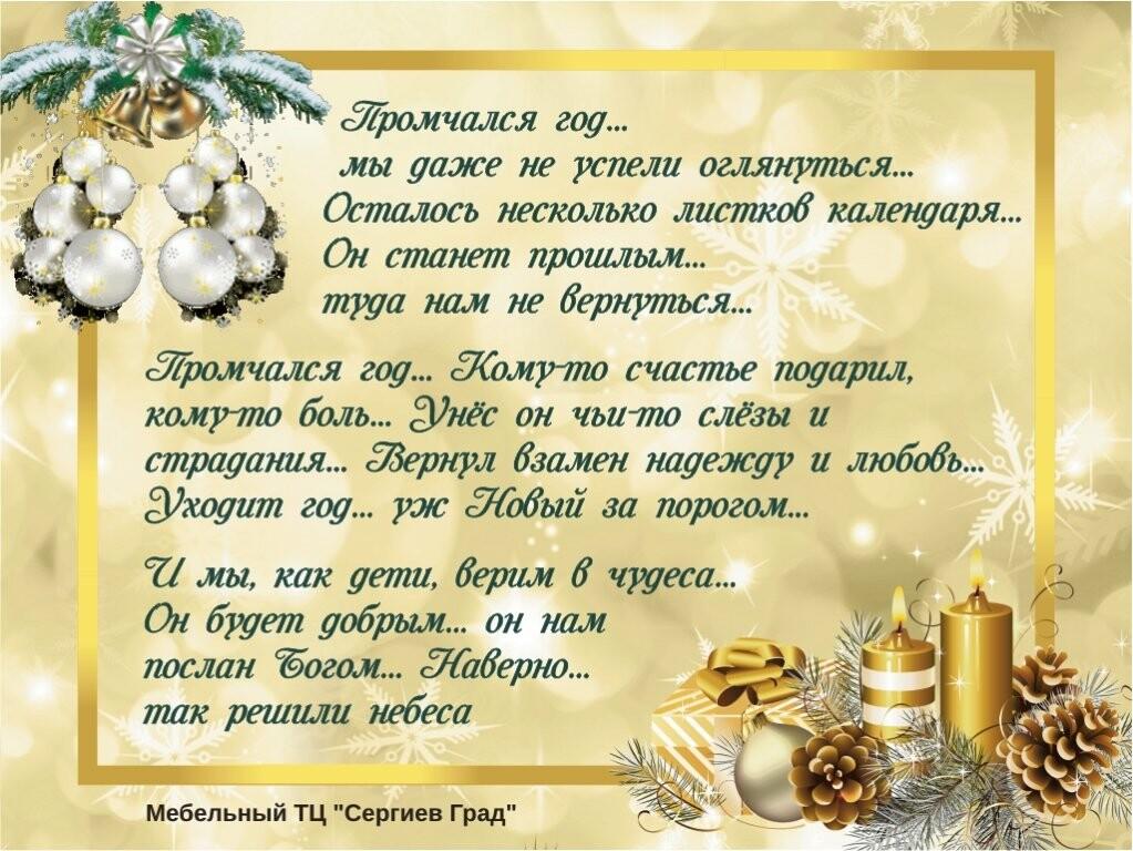 ТЦ«СергиевГрад